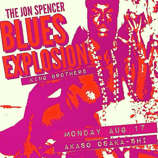The Jon Spencer Blues Explosion - umeda AKASO, Osaka, Japan (17 August 2015)