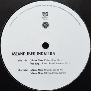 "Asian Dub Foundation  - Culture Move EP (12"", GERMANY)  - Label - Side A"