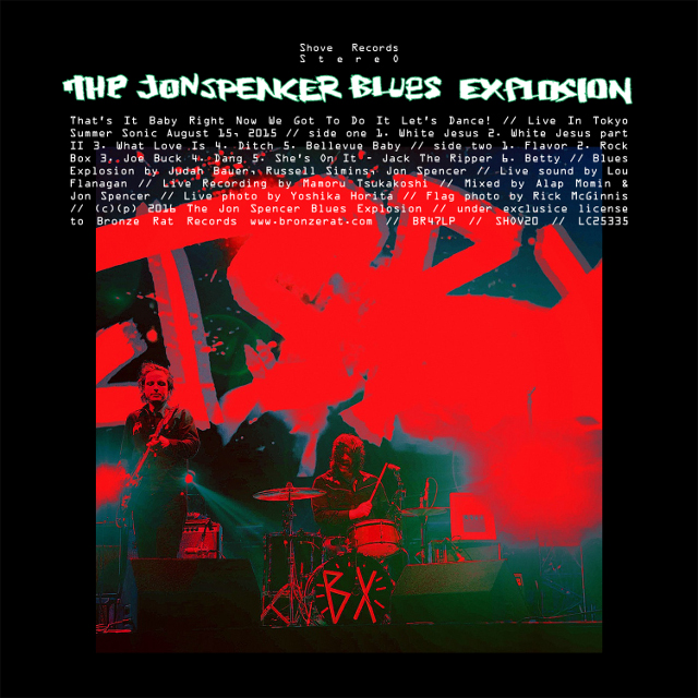 The Jon Spencer Blues Explosion - That's It Baby Right Now We Got To Do It Let's Dance! (Live in Tokyo 2015)