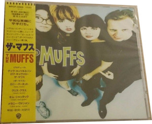 The Muffs (CD, JAPAN) - Cover
