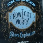 Now I Got Worry (POSTER, UK)