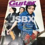 The Jon Spencer Blues Explosion - Guitar Magazine: Feature (PRESS, JAPAN)
